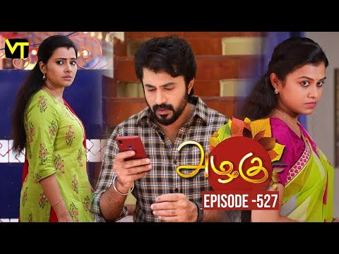 Azhagu Tamil Serial latest Full Episode 527 Telecasted on 12 Aug 2019 in Sun TV. Azhagu Serial ft. Revathy, Thalaivasal Vijay, Shruthi Raj and Aishwarya in the lead roles. Azhagu serail Produced by Vision Time, Directed by Selvam, Dialogues by Jagan. Subscribe Here for All Vision Time Serials - http://bit.ly/SubscribeVT   Click here to watch:  Azhagu Full Episode 526 https://youtu.be/QlOLg9XpHls  Azhagu Full Episode 525 https://youtu.be/LJV2EWgMZgQ  Azhagu Full Episode 524 https://youtu.be/xBE1Coqf1ME  Azhagu Full Episode 523 https://youtu.be/2q53SVhY_bA  Azhagu Full Episode 522 https://youtu.be/1vm0eFi1bww  Azhagu Full Episode 521 https://youtu.be/G9zxpLF_JSU  Azhagu Full Episode 520 https://youtu.be/XUKv5ZnGg1M  Azhagu Full Episode 519 https://youtu.be/tELFSpw6YFI  Azhagu Full Episode 518 https://youtu.be/rlb5w8rTeeE  Azhagu Full Episode 517 https://youtu.be/CPhUrLoQ9Lw  Azhagu Full Episode 516 https://youtu.be/PAsoEifIeto   For More Updates:- Like us on - https://www.facebook.com/visiontimeindia Subscribe - http://bit.ly/SubscribeVT