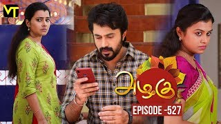 Azhagu - Tamil Serial | அழகு | Episode 527 | Sun TV Serials | 12 Aug 2019 | Revathy | VisionTime