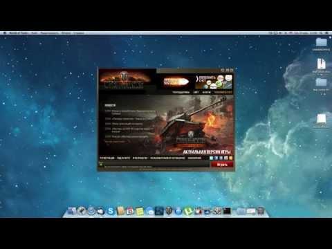 Официальный клиент World of Tanks для Mac.