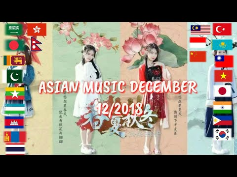 Asian Music in December 12/2018