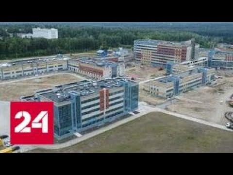 В Ульяновской области завершается строительство центра медицинской радиологии - Россия 24