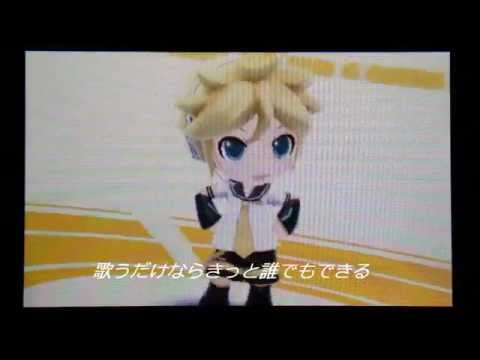 【Project Mirai PV】 ~ My Time ~ Len Version