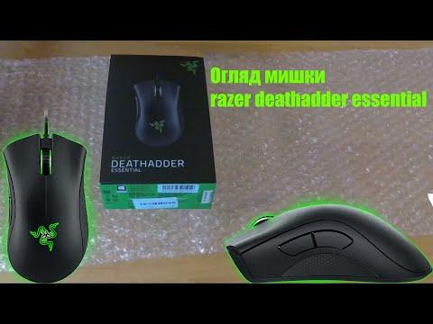 Миша Razer DeathAdder Essential USB Black (RZ01-02540100-R3M1)