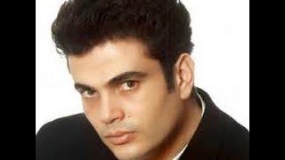قلبي اختارك - عمرو دياب - كاريوكي