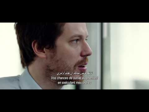 THE BELKO EXPERIMENT - Official Trailer [HD]