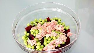 Салат из свеклы с тунцом.Ensalada de remolacha y atun.