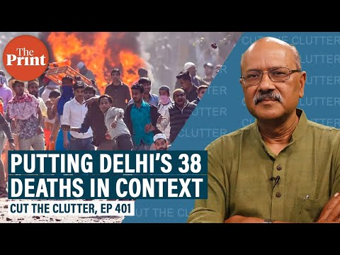 We use data & history to show Delhi's communal riots buck a virtuous local & national trend