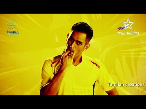 IPL 2018 Tamil anthem Csk ft. | Tamilan creations