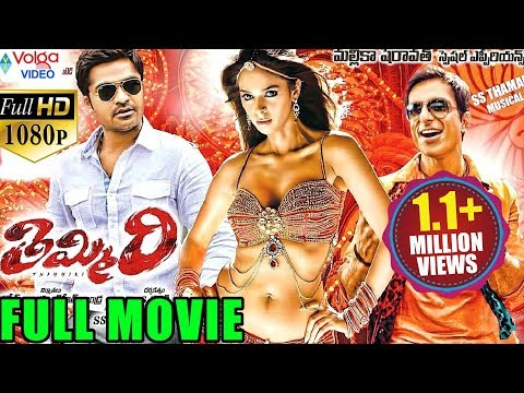 Thimmiri Latest Telugu Full Movie ||...