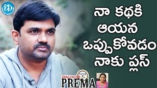 He Is The Only Suitable Person For That Script - Maruthi || Dialogue With Prema