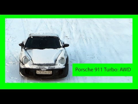 Porsche 911 ( 996 ) Turbo: 4WD, тестируем полный привод