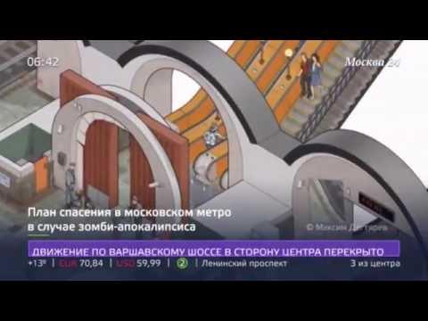 Документальные фильмы канала Россия 1 - Смотреть онлайн