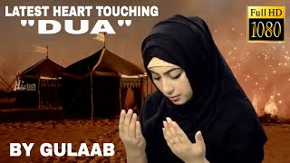 "LATEST HEART TOUCHING ""DUA"" - MERI DUAOON KO - GULAAB - OFFICIAL VIDEO - HI-TECH ISLAMIC"
