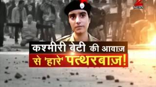 Kashmiri NCC Cadet appeals protesters to stop stone pelting