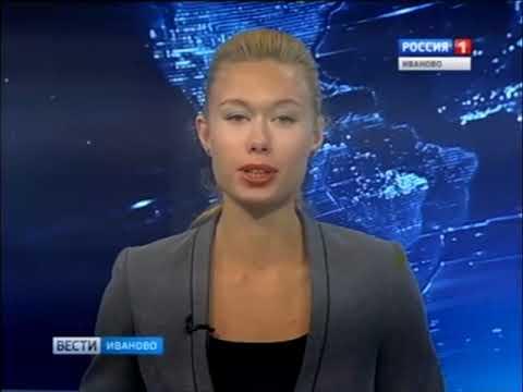 Россия 24 / ВЕСТИ - ИВАНОВО - 14:40