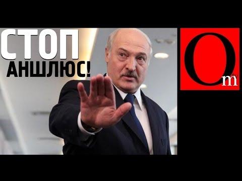 """Лукашенко: """"Никакого союза с Россией не будет!"""""""