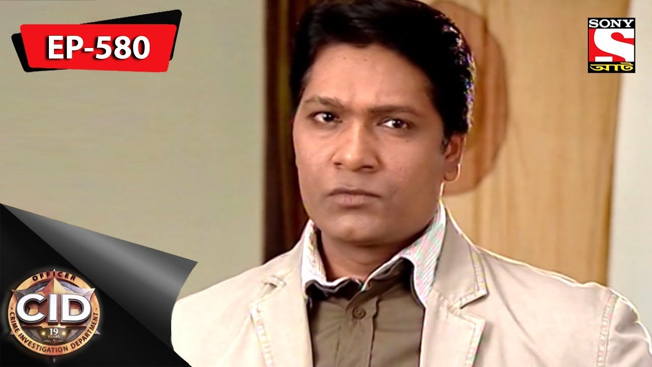 CID(Bengali) - Ep 590-  08th July, 2018
