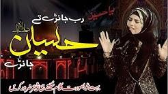 Yashfeen ajmal - Free Music Download