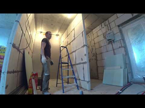 Начало ремонта однокомнатной квартиры
