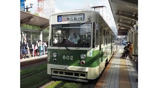 2019/10/27 【走行音】 広島電鉄 800形 802号 | Hiroden: Sound of 800 Series #802