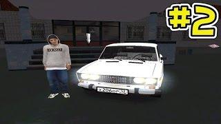 Купил первую машину после сдачи на права - CRMP [Radmir rp] #2 (серия)