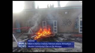 Mob attacks Ahmadiyya mosque in District Chakwal, Pakistan