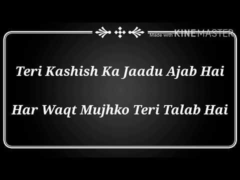 jaane kaise shab dhali lyrics