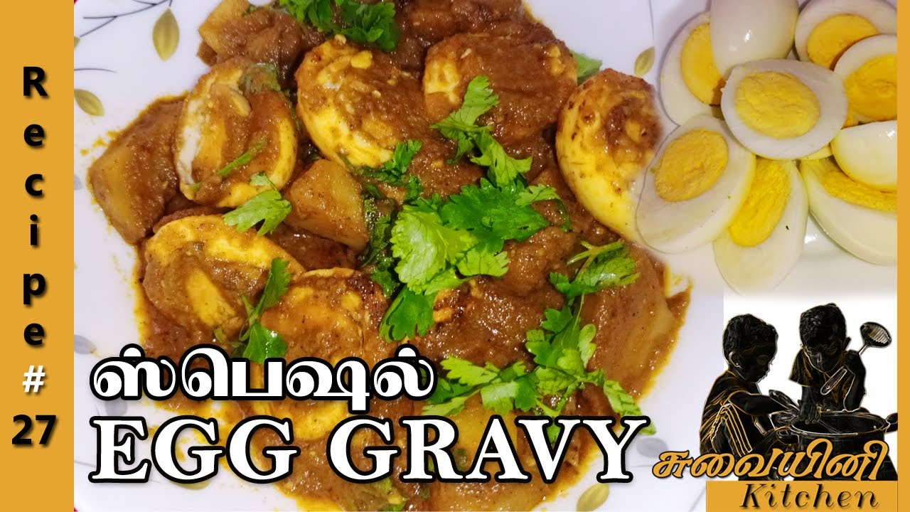 Download EGG GRAVY/HOW TO MAKE EGG GRAVY IN TAMIL/EGG MASALA