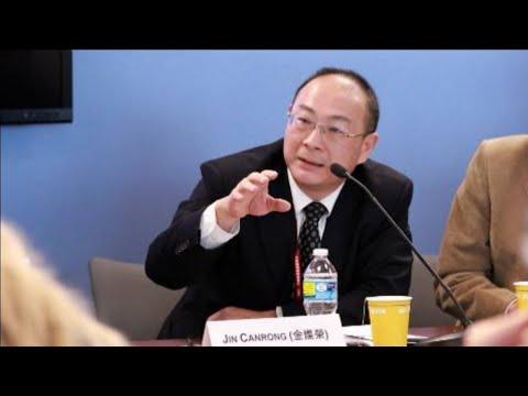 金灿荣:台湾问题的展望和未来。