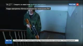 На Украине запретили Битву экстрасенсов из за эфира с российскими военными