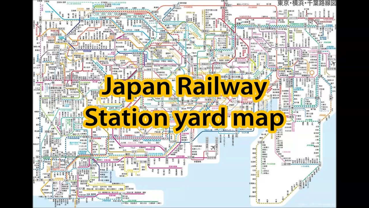 Japan Railway Station Yard Map In Tokyo YouTube - Japan map rail