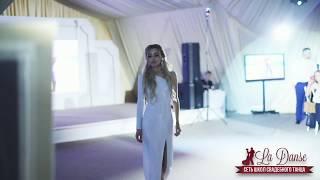 ЭФФЕКТНЫЙ СВАДЕБНЫЙ ТАНЕЦ С ПОДДЕРЖКАМИ И ЭЛЕМЕНТАМИ ВАЛЬСА | WEDDING DANCE