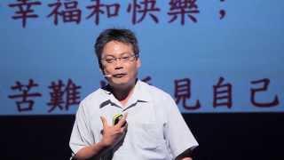 超人醫師:徐超斌 (Chao-Pin Hsu) at TEDxTaipei 2013