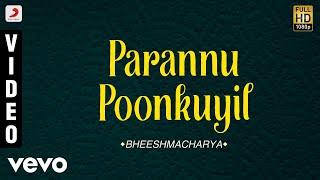 Bheeshmacharya Parannu Poonkuyil Malayalam Song | Manoj K. Jayan