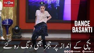 Bachi Kay Andaaz Per Judges Bhi Dang Reh Gaye    Aap Ka Sahir Dance Compititon Season 2