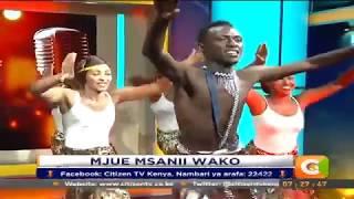 MJUE MSANII | Utamaduni wa Rwanda