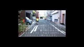 第1回 横乗日本映画祭 予告編 xxxYokonori Nippon Movie Festivalxxx