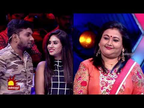 இது வாலிப வயசு | இங்க என்ன சொல்லுது | Inga Enna Solluthu | Epi 10 | Game show | Jagan | Kalaignar TV