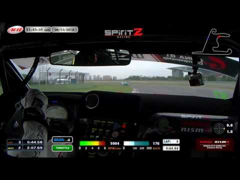 Spirit Z Nismo GT3 Shanghai China GT Qualify 1 AIM Smarty Cam in car