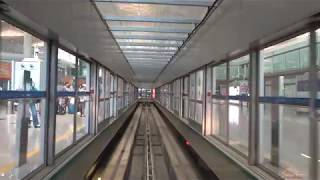 Bombardier Automated People Mover/Tram at Beijing Capital International Airport
