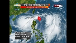 QRT: Weather update as of 5:59 p.m. (July 17, 2019)