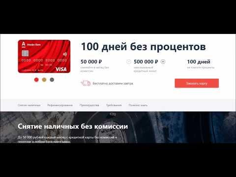 взять кредит у частного лица под расписку киев