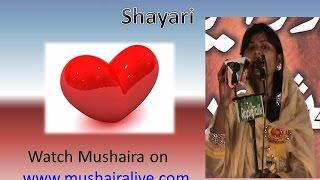 Dil Lagane Se Kya Faida Shayari by Chandni Shabnam Nai Subah Pratapgarh Mushaira 2014