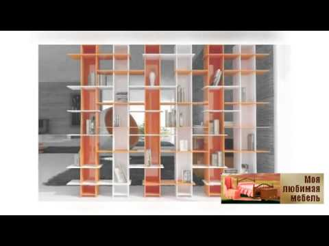Книжные полки фото Красивые книжные полки для дома - YouTube