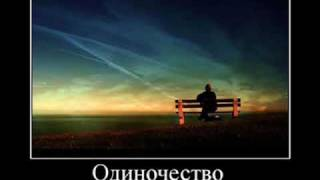 Парк Горького Две свечи