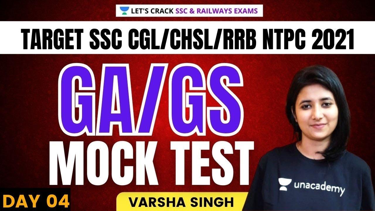 Mock Test (Day 3) | GA/GS By Varsha Singh | Target SSC CGL/CHSL/RRB NTPC 2021