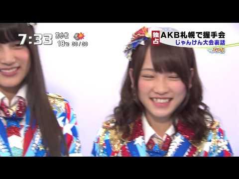AKB48川栄 入山 菊地 札幌で握手会 北海道ローカル 130923