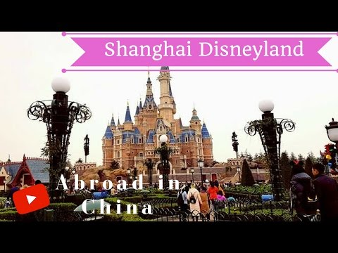 Abroad in China ⋆ Disney Land Shanghai