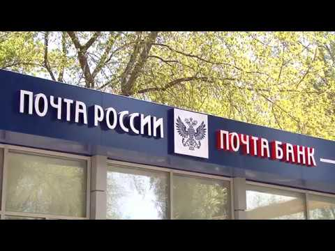 В центре Саратова открылось «почтовое отделение будущего»
