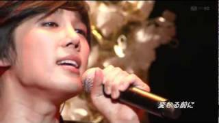 Park Jung Min Aishiteru No Sign